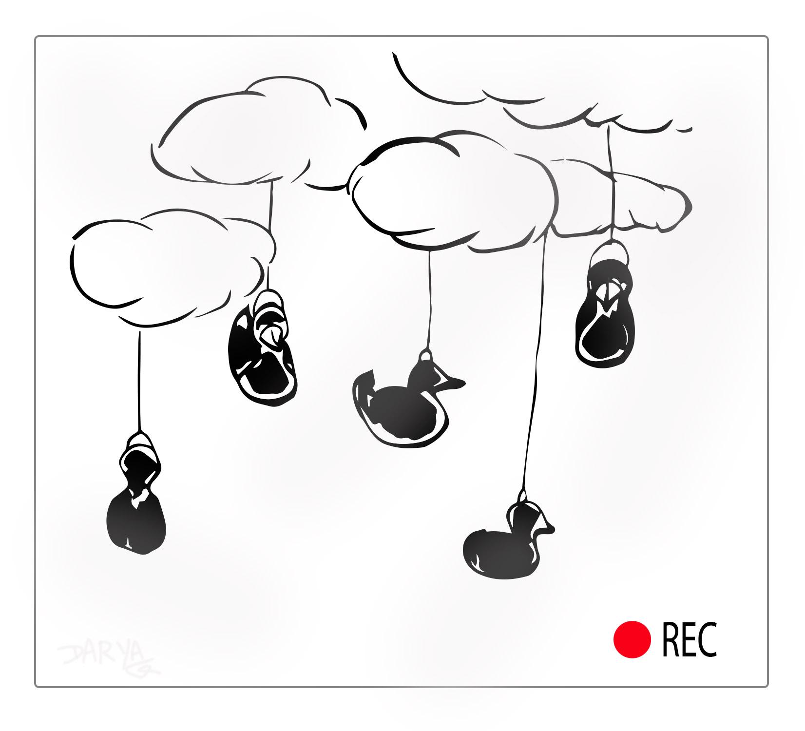 « REC »